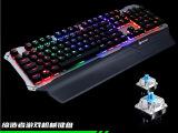 酷蛇XB17插拔轴机械键盘 电脑有线发光