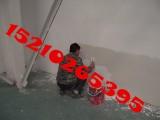 丰台区墙面粉刷公司室内装修公司