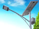 一体化led太阳能路灯 20w超亮节能路灯 户外防水照明灯光互补