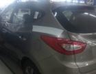 现代ix款 2.0 自动 GL 两驱舒适型 个人一手车低价出售