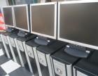 大兴长子营游戏电脑组装安装系统 长子营附近安装监控摄像头