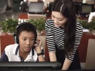 徐汇少儿英语培训哪个好 上海精品英语外教小班