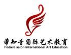 沈阳浑南艺术培训学校 艺术培训 艺术培训班 艺术培训哪家好