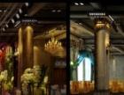 梧桐之恋婚礼主题酒店