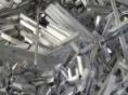 高价回收废旧金属、废铁、铝、稀有金属、工厂旧设备