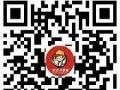 宜昌梦里老家——车溪一日游110元