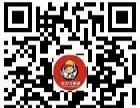 宜昌周边游散客班80元/人起