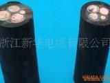 供应重型橡套软电缆