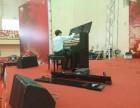 专业钢琴调律维修服务 150起