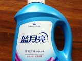 蓝月亮洗衣液厂家特价供应广东3KG洗衣液货源