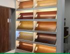 唐山塑胶地板,源柯优良品质源于专业
