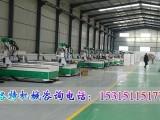 板式家具开料机,定制家具生产设备,济南专业的开料机厂家