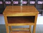 学生课桌50套,9成新,价低.速转。