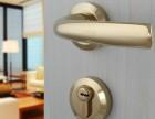 长清区专业备案技术开锁 修锁 换锁