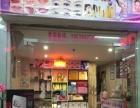 因无人管理盈利中的美容美甲纹绣化妆店整体转让