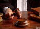 惠州市看守所 惠东县看守所 博罗县看守所 律师会见 开庭