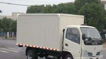 乐山风顺搬家 家庭搬迁 公司搬迁管道疏通
