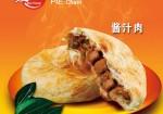 郑州麦多馅饼加盟 郑州麦多馅饼连锁 河南麦多馅饼加盟