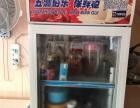 冰柜、展示柜