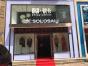 香港优卡女装所罗男装高定大连旗舰店开业