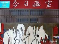 华阳学画画 ,成人, 儿童 ,升学绘画班