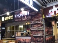 天河美食广场招商、仅余4席 电影院首层 创业选择