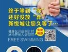 漳州市新华都购物广场附近哪里有游泳馆健身瑜伽舞蹈跆拳道培训