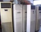 常州地区专业回收-出售二手空调 现款结算快速上门