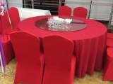 淄博大圆桌出租,租赁宴会桌椅