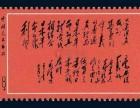 北京专业收购欠资邮票 市场报价