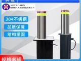 深圳通八洲升降柱廠家批發,用于學校等多個安全防護