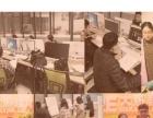 大热教育设计培训班加盟平面设计培训班加盟