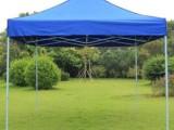 可定制 西安户外折叠帐篷定做 四角户外防雨棚印字白色帐篷