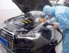 怎么贴汽车太阳膜汽车太阳膜的作用