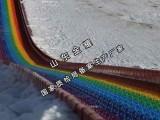 七彩旱雪滑道 大型戶外網紅戲雪游樂設備 彩虹滑道設施