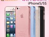 倍思 苹果5S手机壳 iPhone5超薄