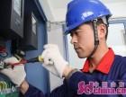 乌鲁木齐专业电工上门维修服务电话