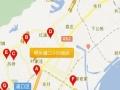 迈皋桥晓庄国际广场 地铁口 酒店式公寓 低价急售