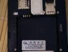 华为mate2和需要刷机的国行双卡LG G4