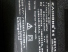 【搞定了!】凯虹29寸高清LED液晶电视机