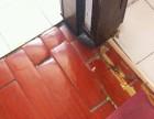 武汉地板翻新一般多少钱?地板翻新找专业的装修公司