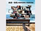广州花都宣传折页设计印刷,宝彩包装设计印刷厂