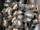 重庆90度焊接弯头-上优管件