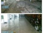 专业水磨石地面无尘固化处理 水磨石翻新