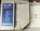 兄弟MFC7340激光打印传真扫描一体机