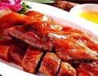 卤林外传招商加盟网 卤林外传餐饮,小吃,卤味,卤味小吃,熟食