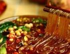 重庆小面、火锅米线、酸辣粉、冒菜、冷串串技术培训