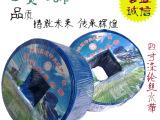 一次成型水带 4寸 涤纶丝水带 兰水带 高强水带 高强抗冻 pv