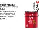 高铁飞机冠名品牌广东花王水漆招商加盟