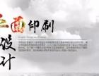 重庆天降端瑞广告传媒有限公司